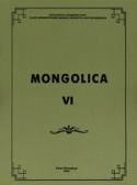 p_mongolica_vi_2003.jpg