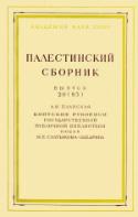 p_pps_83(20)_elanskaya_1969.jpg